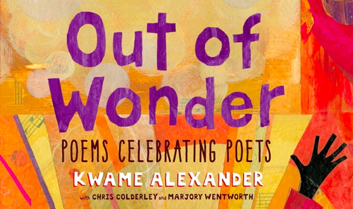 National Poetry Month: Free Elementary Lesson Guide